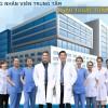 Đội ngũ bác sĩ thẩm mỹ hàn quốc 3D