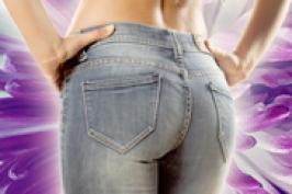 Phẫu thuật nâng mông nội soi