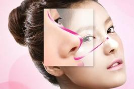 Nâng mũi bằng sụn vành tai và các ưu điểm